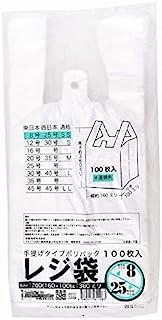 藏青色屋商事 收银袋透明东8西25号 100张 160(260)x360毫米 00722208