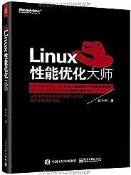 Linux性能优化大师