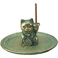 """竹中铜器 摆件 """"高冈铜器"""" 宽8.5X深8.5X高4cm 小菜香 猫 135-8"""