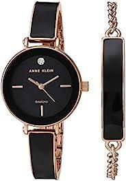 Anne Klein 安妮克莱因 女式正品钻石表盘手镯手表套装 AK/3620