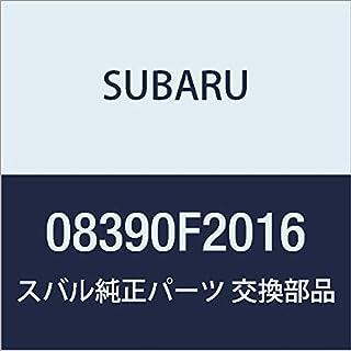SUBARU(斯巴鲁) 正品零件 STELLA (Stella ) 车衣(防火型)08390F2016