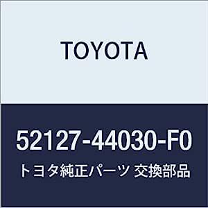 TOYOTA (丰田) 原装零件 前保险杠孔 盖 RH 导向 52127-44030-F0