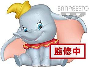 Qspocket Disney 小飞象玩偶 (NNintendo Wii U)
