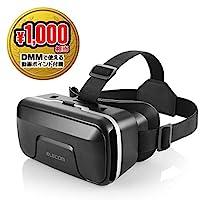 Elecom 宜丽客 VR护目镜 VR头戴式耳机 可调整焦距 可佩戴眼镜 4.0~6.5英寸的iPhone/andorid可用 带约1000日元DMM点券 黑色 VRG-X01PBK