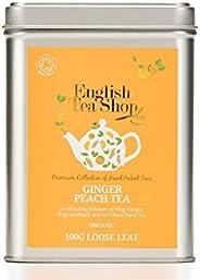 English Tea Shop 姜桃茶 - 100g 罐装散茶