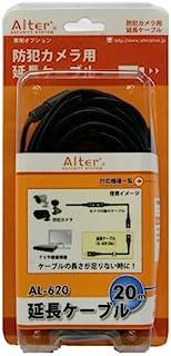 Carrot System Alternatas 延长电缆 AL-620