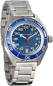Vostok Komandirskie 俄罗斯机械自动 GMT 24 小时表盘手表 WR 200 米, 650547:蝴蝶,