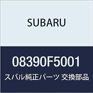 SUBARU(斯巴鲁) 正品部件 SAMBAR VAN 车衣(防火型)08390F5001