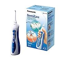 Panasonic 松下 EW1411W Dental Care 无线可充电冲牙器( 2 针孔浴室插头)