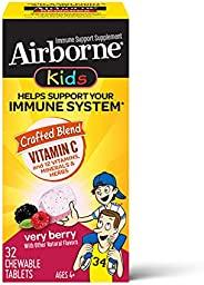 Schiff 旭福 Airborne 维生素C 500毫克/次 儿童浆果味咀嚼片(一盒32粒)无麸质 含维生素A C E、锌和硒
