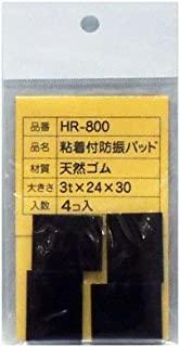 东京隔音 天然橡胶 带粘合 防震垫 HR-800 黑色 24mm×30mm×厚3mm 4个装