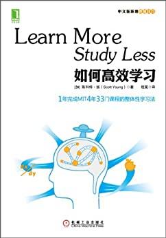 """""""如何高效学习"""",作者:[(加)斯科特·扬, 程冕]"""