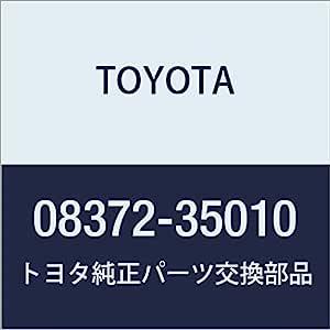 TOYOTA (丰田) 正品部件 FJ CRUISER FJ 巡洋舰 【GSJ15W】 车罩 防火类型 08202-35080