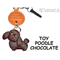 Toy Poodle 巧克力棕色皮革狗耳机插孔配件/防尘塞/耳盖/耳塞 *VANCA* 日本制造 #47786