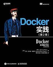 Docker实践(第2版)(畅销Docker容器实践教程升级版,114个实战技巧,帮助读者解决真实世界里的Docker应用问题)