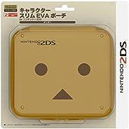【任天堂许可商品】2DS用角色卡口 EVA小袋 for 任天堂2DS『四叶! 纸箱』