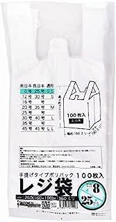藏青色屋商事 收银袋乳白东8西25号 100张 160(260)x360毫米 00722108