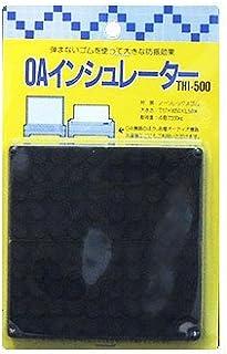 东京隔音 防震用品 OA变压器 THI-500 50mm×50mm×厚17mm 4个装