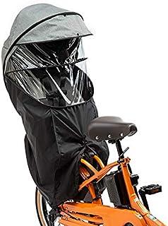 Panasonic 松下电器 汽车装饰垫 高级儿童座椅用防雨罩 NAR181 颜色:灰色×黑色