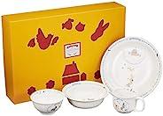 Narumi 鸣海 Bremen系列 儿童餐具套装 蓝色 4个套装 微波炉烤箱可用 日本制 7980-33139