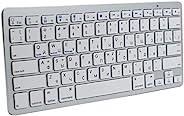 多设备俄语无线蓝牙键盘,超薄无线蓝牙键盘兼容 iMac Pro Mac Mini iPad,iPad Pro,iPhone,Android 平板电脑,Windows,iOS,Mac OS