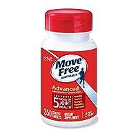 Move Free 益節紅盒 氨基葡萄糖和軟骨素咀嚼片(一瓶350粒)