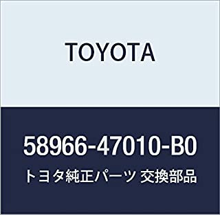 TOYOTA 中控台隔层门插入 58966-47010-B0