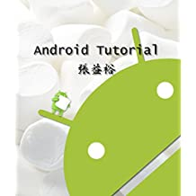 Android 6 Tutorial (Traditional Chinese Edition)