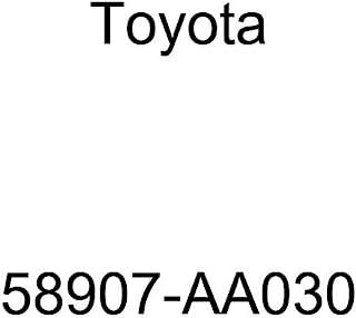 丰田 58907-AA030 控制台隔层门铰链组件