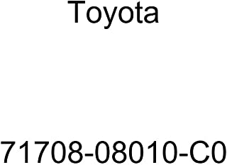 TOYOTA 71708-08010-C0 座椅套带子子组装