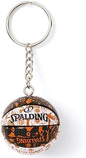 SPALDING 斯伯丁 篮球 钥匙链 11-009