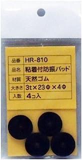 东京隔音 天然橡胶 带粘贴防震垫 HR-810 黑 Ф23×厚3mm(孔Ф4mm) 4个装