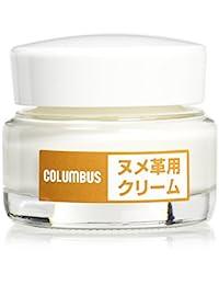 COLUMBUS 皮革用奶油 自然材质* 手入力してください。 1
