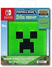 任天堂 Switch *卡包 卡片夹 24 Minecraft 缓冲器