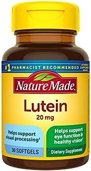 Nature Made 叶黄素,20毫克软胶囊,30粒,有利于眼睛健康(3件装)