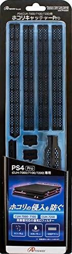 PS4Pro(CUH-7000~7200)用灰尘捕捉器Pro(黑色)
