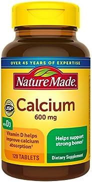 Nature Made 钙片,含维生素D,120粒装,600毫克(3瓶)