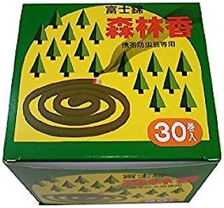 富士锦 森林香(黄色) 30卷装