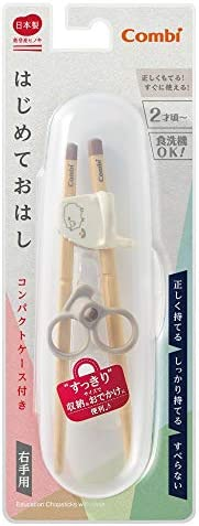 康贝 *次用筷子 木筷 右手用 附带小巧盒 羊
