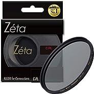 Kenko PLフィルター Zeta ワイドバンド C-PL 67mm コントラスト上昇・反射除去用 336717