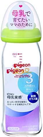 日本 Pigeon贝亲 婴儿母乳实感玻璃奶瓶 240ml 绿色瓶盖 M号奶嘴