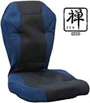Hori 禅 地板椅