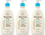 Aveeno 艾惟諾 嬰兒天然燕麥每日保濕乳液,適合嬌嫩的皮膚,18液體盎司,532毫升(新舊包裝更替,請以收到實物為準)