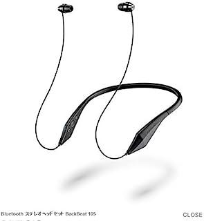[国内正规商品] BackBeat 105 蓝牙无线立体声头 柔性颈带对应 BACKBEAT105