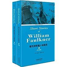 福克纳短篇小说精选:Short Stories of William Faulkner(英文版 套装上下册) (English Edition)