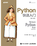 Python 快速入门(第3版)(异步图书)