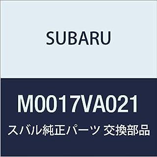SUBARU 纯正部品 LEVORG 机身罩 M0017VA021