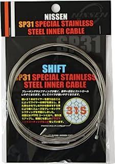日泉电缆 自行车 NI241 变速用SP31 特殊不锈钢内衣 禧玛诺用 2300毫米