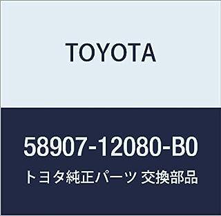 丰田 58907-12080-B0 控制台隔层门铰链组件