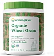 Amazing Grass - 麦子草粉末 30 服务 - 8.5盎司